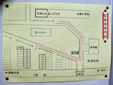 060629hirohataP.jpg